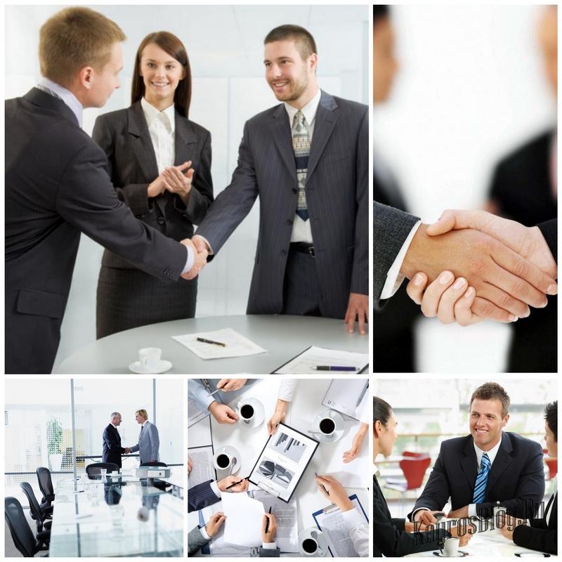 Восемь правил удачных переговоров