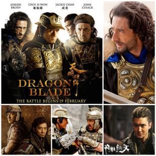 Джеки Чан снял новый фильм «Меч дракона»
