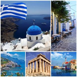 Греция – страна античной культуры