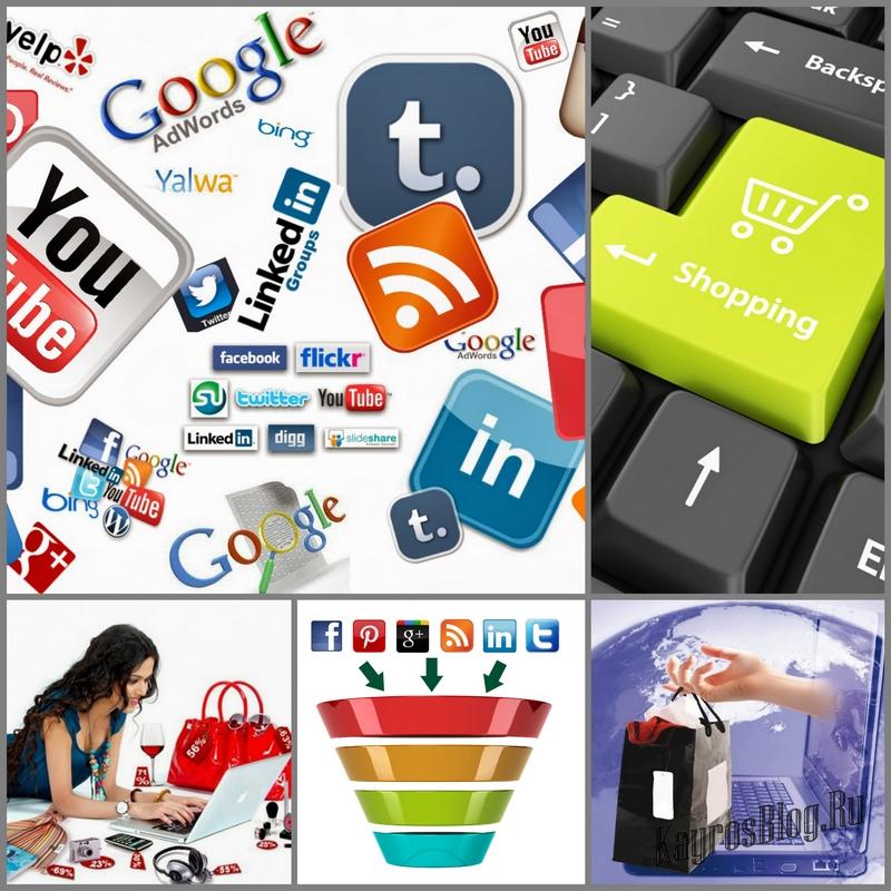 Социальные сети – безопасный вид шопинга?