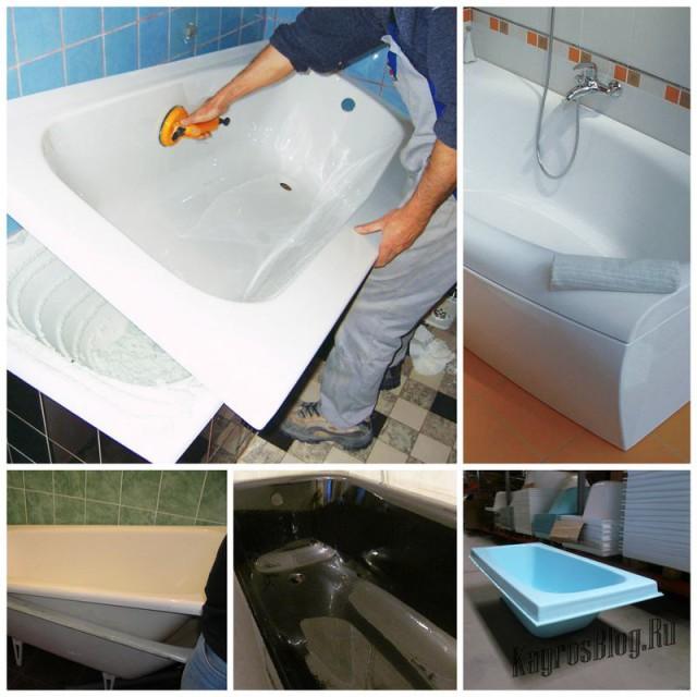 однокомнатных ванна в ванну акриловый вкладыш оплата картой дыхание