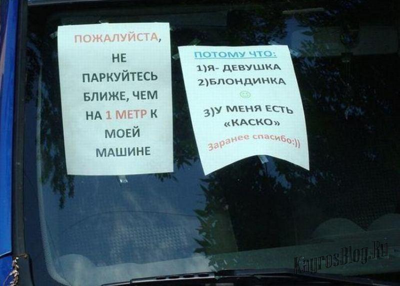 реклама автострахования в картинках