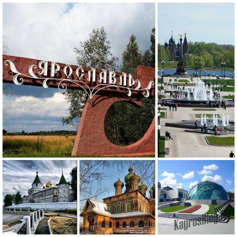 Куда сходить с ребенком в Ярославле 6