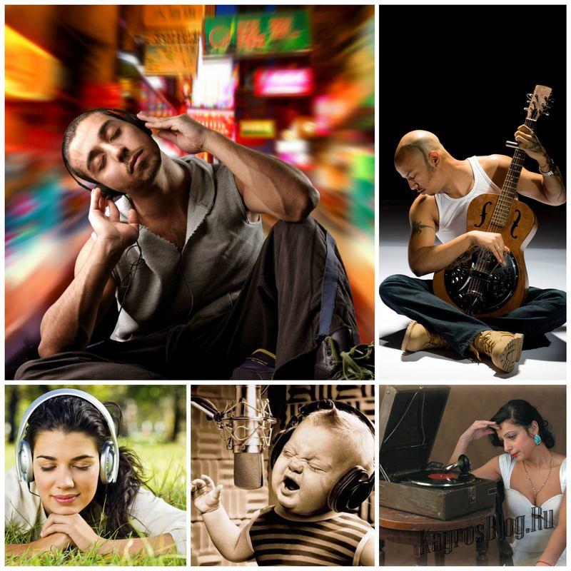 Музыка вашего сердца - влияние музыки и звука на человека