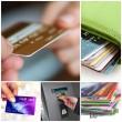 Наши помощники - кредитные карты