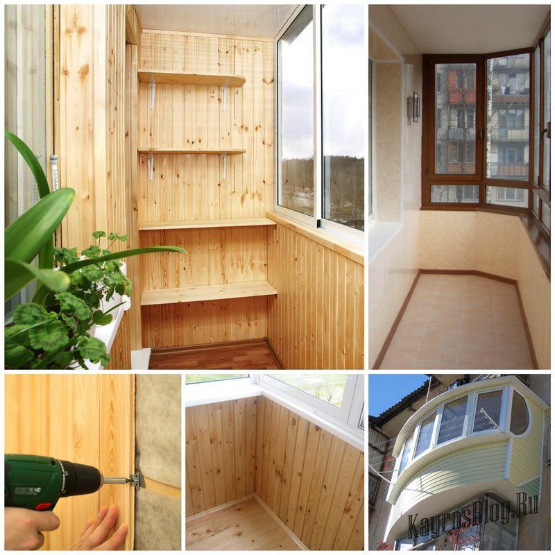 Обзор наиболее распространенных материалов для обшивки балкона