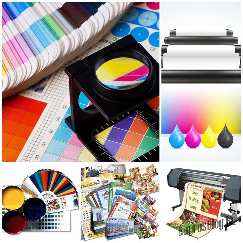 Полиграфия. Качественная печатная продукция – шаг к успеху компании
