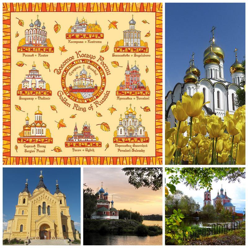 Путешествие по Золотому кольцу России - отпуск с комфортом