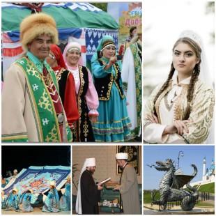 Татарстан и особенности татарской культуры