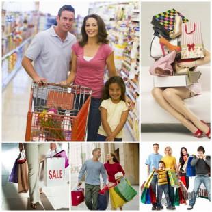 Учимся совершать покупки без удара по бюджету семьи