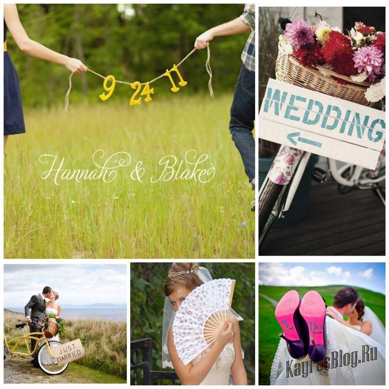Аксессуары для свадебной фотосессий - просто и со вкусом