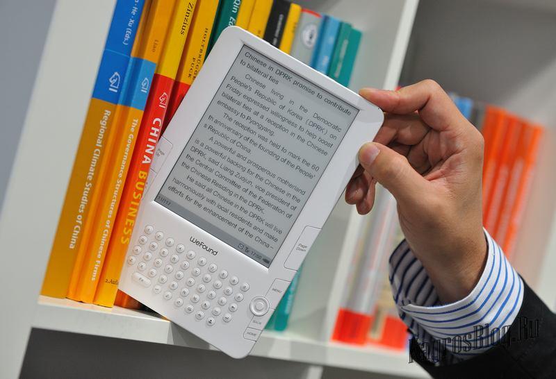 text books vs ebooks