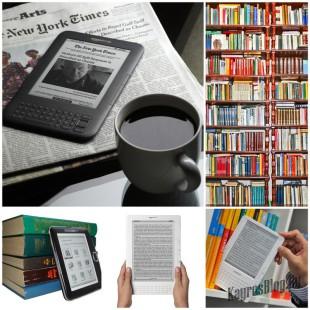 Чем хороши электронные книги?