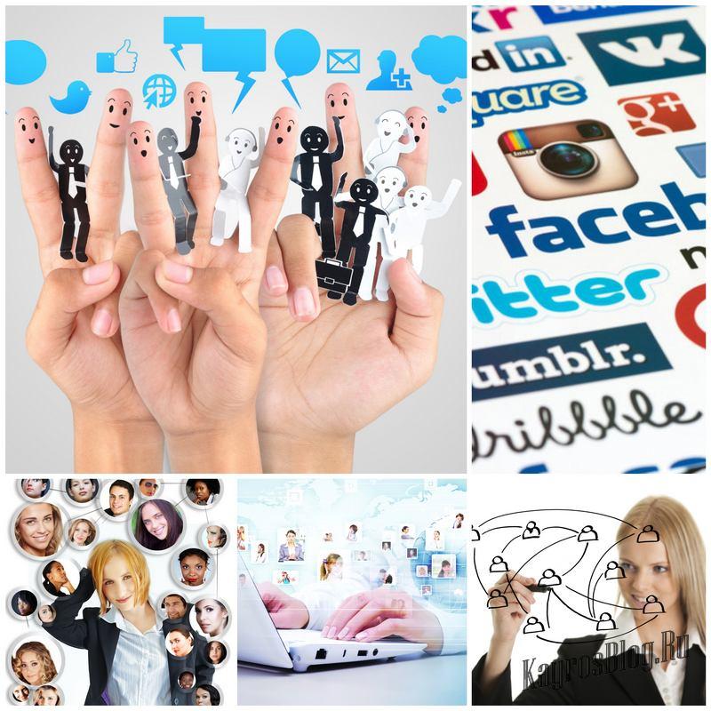 Что за профессия – менеджер социальных сетей и в чём состоят его обязанности?