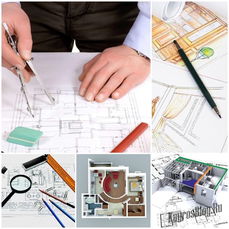 От чего зависит стоимость услуг дизайнерского агентства?