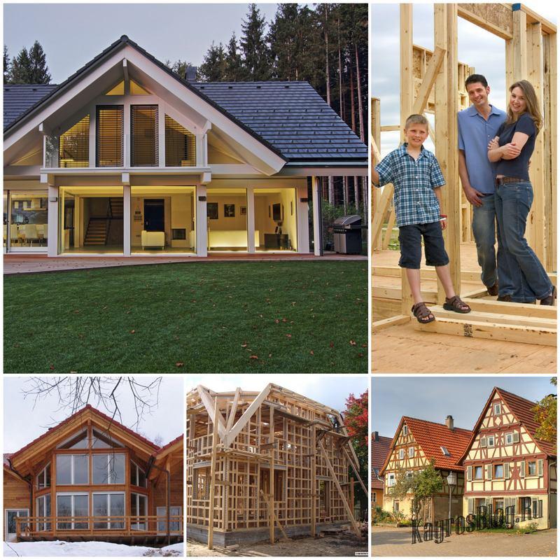 Антикризисное строительство – каркасные дома