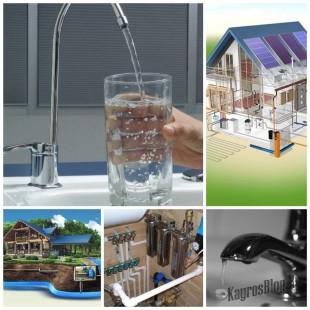Как проводится водоснабжение и водоотведение в доме