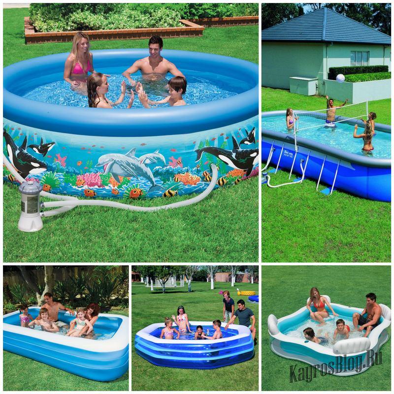 Надувной бассейн - самый простой вариант для дачи