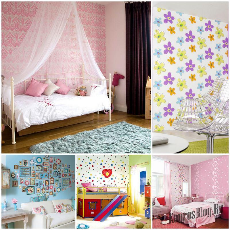 Оформление интерьера детской комнаты. Выбор обоев. Советы специалистов