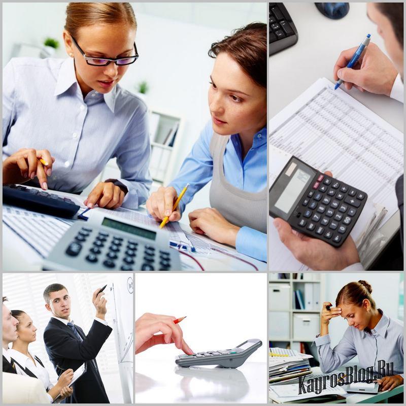 Оптимизация расходов на персонал - какое количество бухгалтеров необходимо вашему бизнесу?