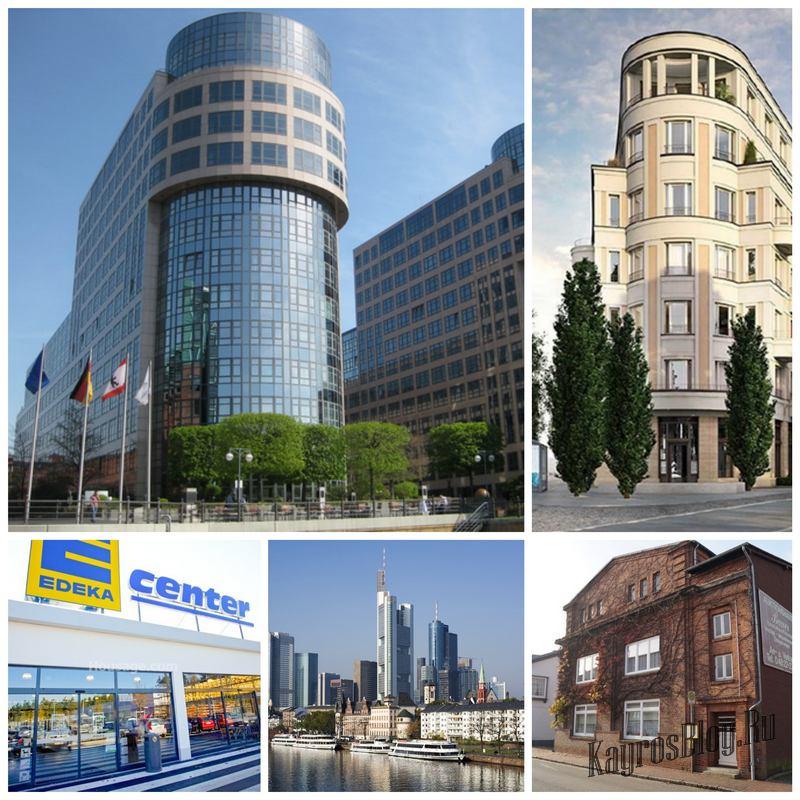 Особенности покупки недвижимости в Германии
