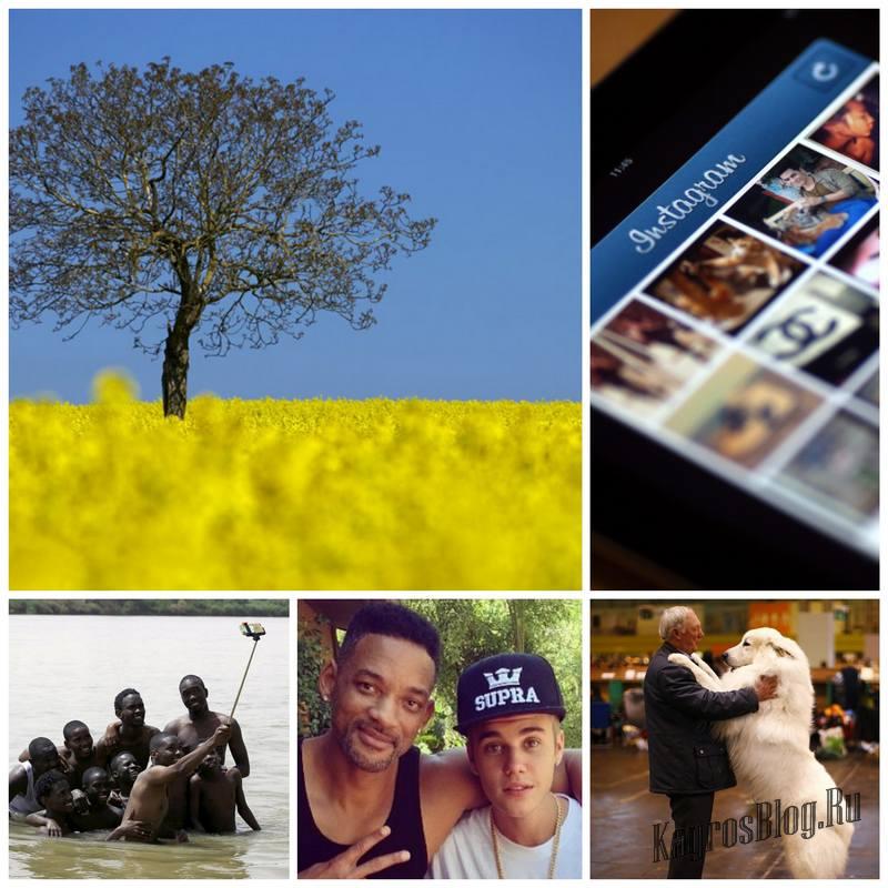 Печать фотографий из социальных сетей