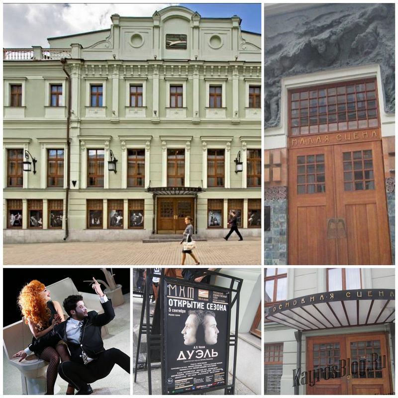 Посещение театра - хорошая привычка культурного человека