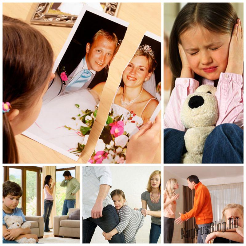 Развод родителей - влияние на детей в пубертатном периоде