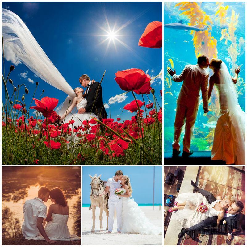 Свадебная фотосессия - выбираем правильное место