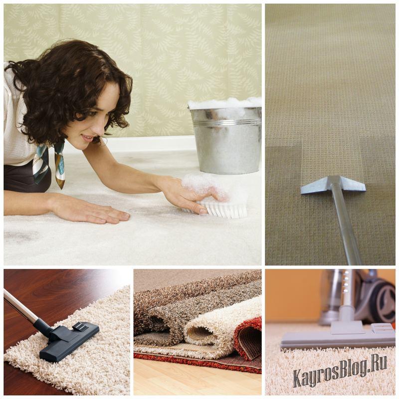Чем почистить ковролин в домашних условиях содой 265