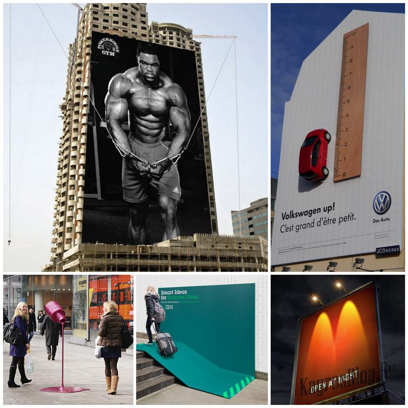 Как повысить эффективность наружной рекламы?