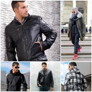 Как выбрать мужскую куртку - рекомендации стилиста