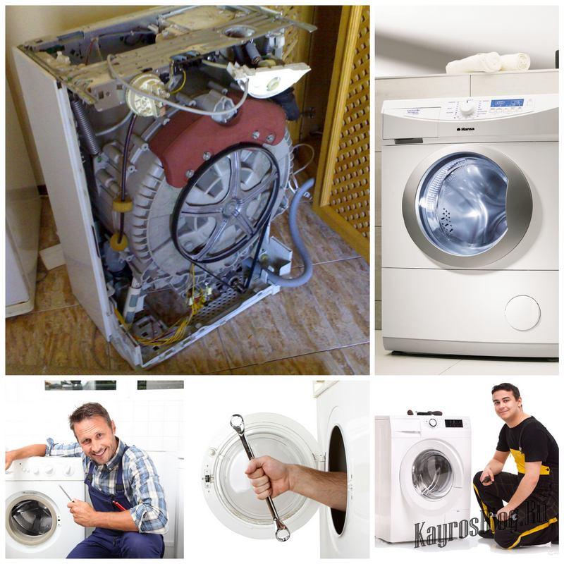 «Лечение» для стиральной машинки