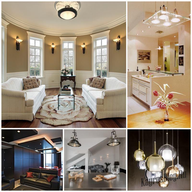 Освещение в интерьере вашего дома
