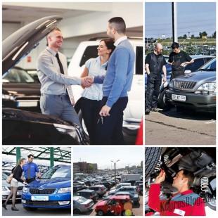 Покупка подержанного автомобиля - советы новичкам