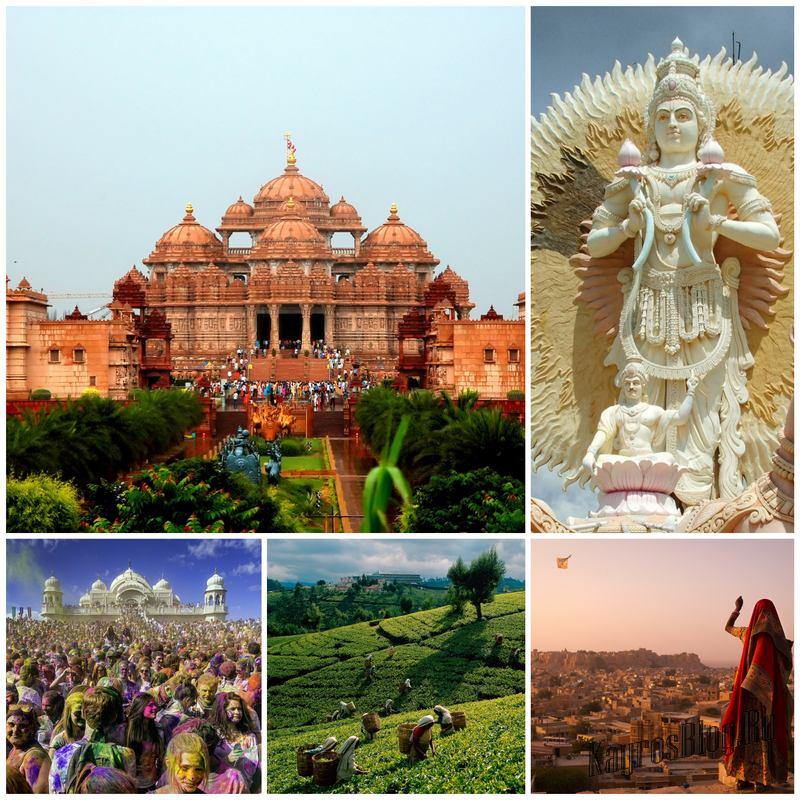 Путешествие в Индию - что нужно знать об этой стране