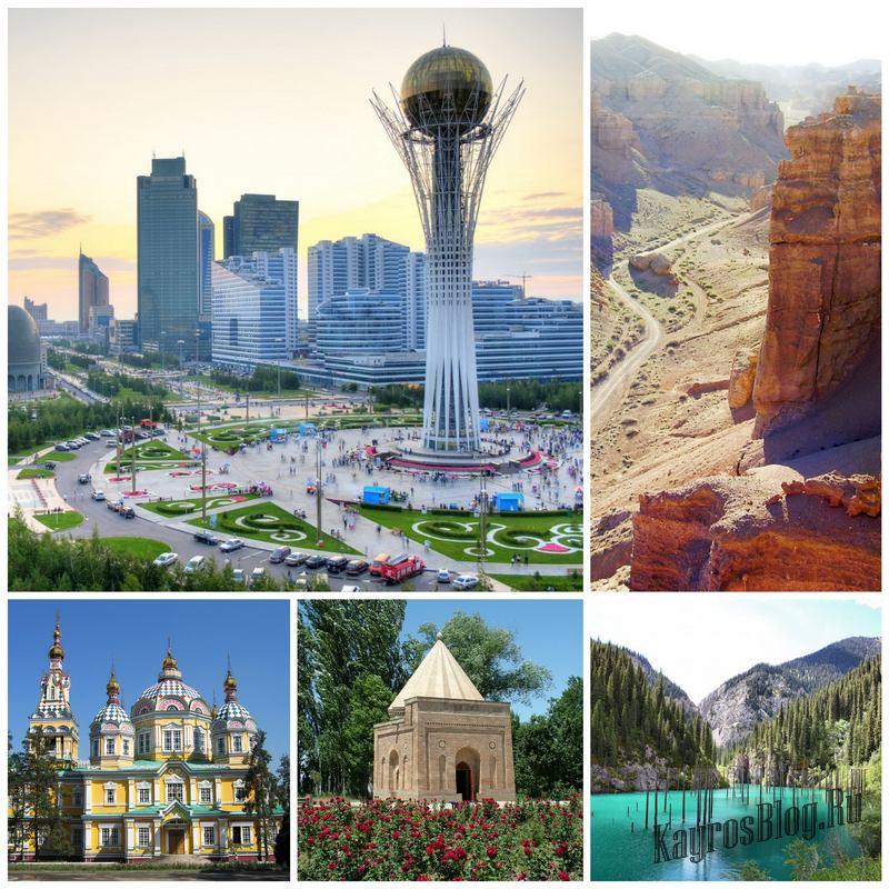 Три стороны Казахстана, которые не оставят вас равнодушным