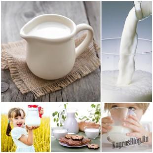 Вкусное молочко