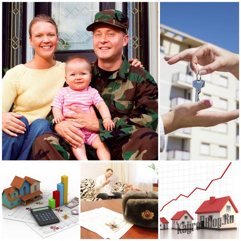 Военная ипотека – выгодно приобрести квартиру военнослужащим стало проще