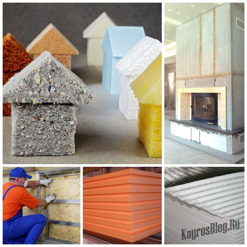 Все про современные теплоизоляционные материалы для стен