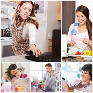 Выбираем компьютер для домохозяек