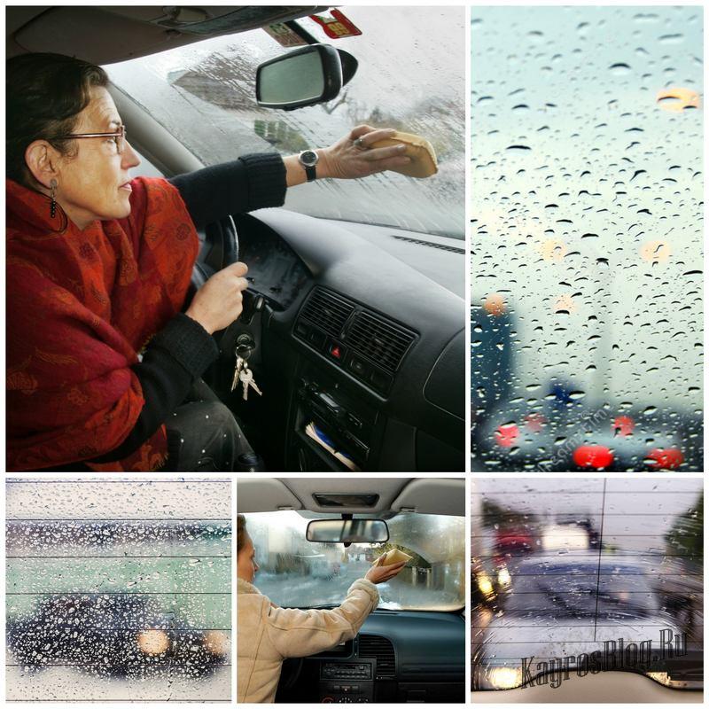 Запотевают стекла в машине - решаем проблему
