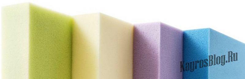 Nap латекс он несколько другой консистенции, разноцветный пёстрый продукт это переработанная крошка поролона