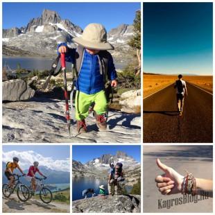 Как сделать свой отпуск запоминающимся и неординарным?