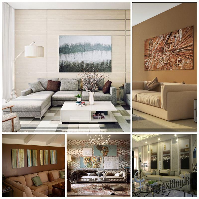 Как украсить гостиную с помощью картин