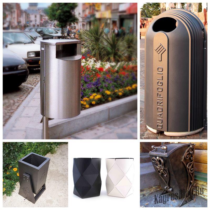 Металлические урны для мусора. Утилитарная вещь или арт-объект