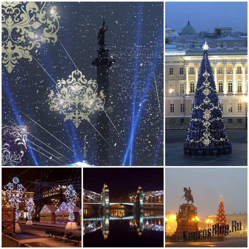Новый год в Санкт-Петербурге - отличный вариант для всех