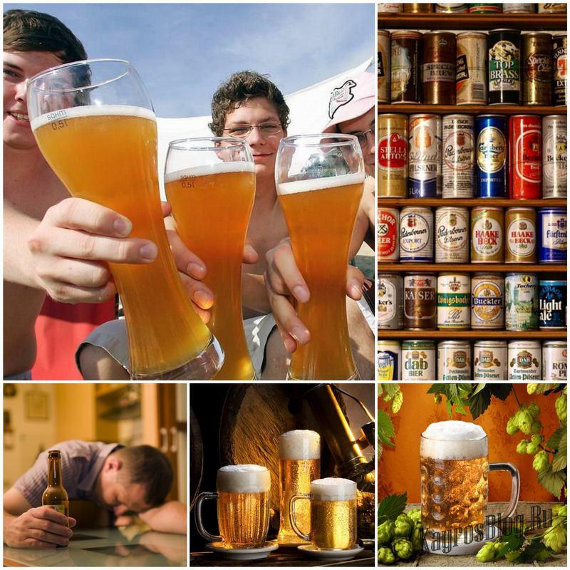 Пивной алкоголизм - серьёзная проблема