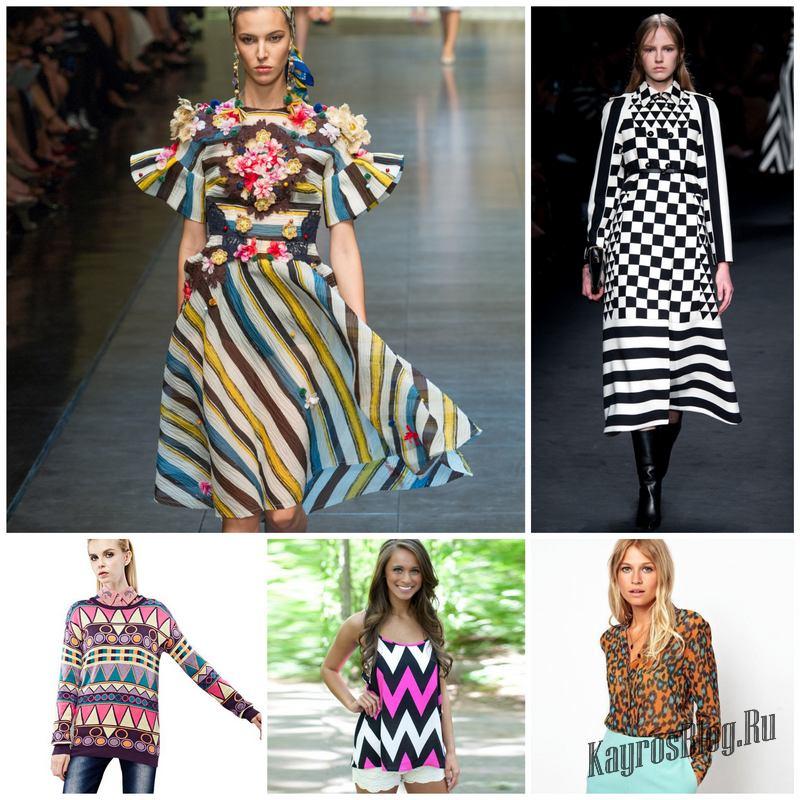 Принты – новое модное веяние