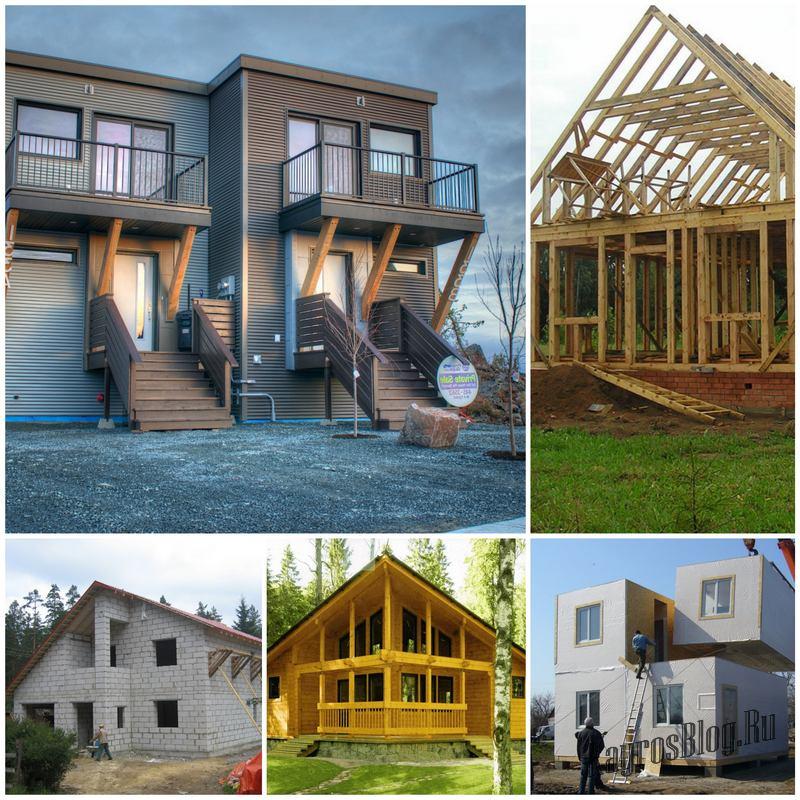 Быстровозводимые дома – отличная вещь для бюджетного варианта строительства собственного жилища
